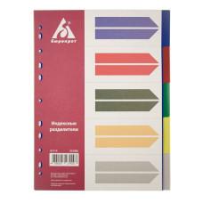 Разделитель индексный Бюрократ ID114 (A4, пластик, кол-во индексов 5, цветные) [ID114]