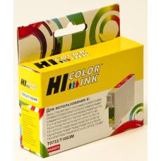 Чернильный картридж Hi-Black HB-T0733 (пурпурный; Stylus C79, C110, T40W, TX200, 400, TX600FW) [153023810]