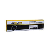 Картридж ленточный Hi-Black Epson FX-890 [161003]