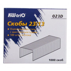 Скобы для степлера Kw-Trio 023D (тип 23/13, 1000шт) [023D]