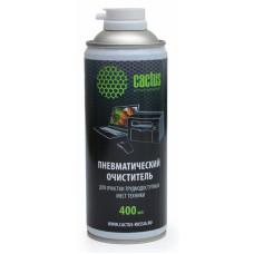 Пневматический очиститель Cactus CS-Air400 [CS-AIR400]