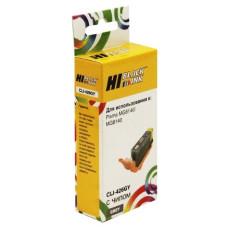 Картридж Hi-Black HB-CLI-426GY (серый; Pixma MG5140, MG5240, MG6140, MG8140) [1501197428]