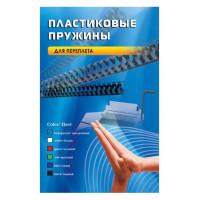 Пружина пластиковая Office Kit BP2001 (6мм, A4, белый, 100шт, круглая) [BP2001]