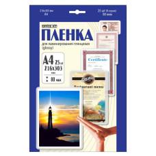 Пленка для ламинирования Office Kit LPA480 (A4, 80мкм, 25шт, глянцевая) [LPA480]