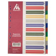 Разделитель индексный Бюрократ ID116 (A4, пластик, кол-во индексов 12, цветные) [ID116]