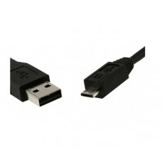 Кабель Ningbo (micro USB B (m), USB A(m), 0,75м)