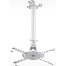 Кронштейн для проектора HOLDER PR-104-W (потолочный, поворот и наклон, наклон -15/+15, поворот -360/+360, 20кг) [PR-104-W]