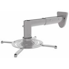 Кронштейн для проектора Cactus CS-VM-PR05B (настенный и потолочный, поворот и наклон, наклон -30/+30, поворот -30/+30, 23кг)