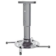Кронштейн для проектора Cactus CS-VM-PR05M (потолочный, поворот и наклон, наклон -30/+30, поворот -30/+30, 24кг)