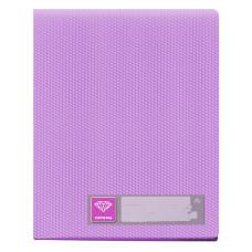 Папка Бюрократ Crystal -CR20VIO (A4, пластик, толщина пластика 0,5мм, фиолетовый) [CR20VIO]
