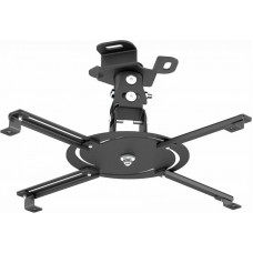 Кронштейн для проектора HOLDER PR-103 (потолочный, поворот и наклон, наклон -15/+10, поворот -360/+360, 20кг)