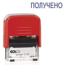 Текстовый штамп Colop PRINTER C20 SET/ПОЛУЧЕНО [PRINTER C20 SET/ПОЛУЧЕНО]