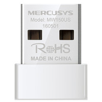 Адаптер Mercusys MW150US [MW150US]