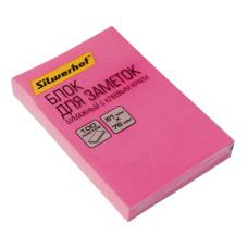 Блок самоклеящийся Silwerhof 682160-03 (розовый, 51x76) [682160-03]