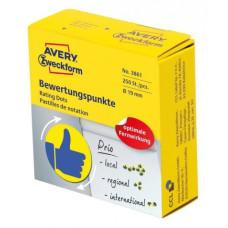 Этикетки Avery Zweckform (желтый, накл: 250шт, 19мм) [3861]