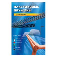 Пружина пластиковая Office Kit BP2020 (10мм, A4, черный, 100шт, круглая) [BP2020]