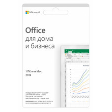 Microsoft Office Home and Business 2019 [T5D-03189]