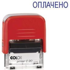Текстовый штамп Colop PRINTER C20 [PRINTER C20]