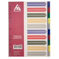Разделитель индексный Бюрократ ID115 (A4, пластик, кол-во индексов 10, цветные) [ID115]