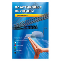 Пружина пластиковая Office Kit BP2021 (10мм, A4, белый, 100шт, круглая) [BP2021]