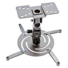 Кронштейн для проектора Cactus CS-VM-PR04 (потолочный, поворот и наклон, наклон -30/+30, поворот -30/+30, 21кг)