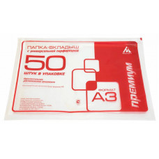 Папка-вкладыш Бюрократ 013AG3 (глянцевые, A3, горизонтальный, 30мкм, упаковка 50шт) [013AG3]