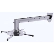 Кронштейн для проектора Cactus CS-VM-PR05BL (настенный и потолочный, поворот и наклон, наклон -30/+30, поворот -30/+30, 23кг)