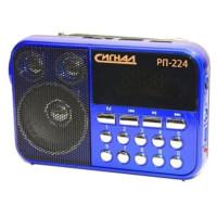 Радиоприемник Сигнал electronics РП-224 [17825]