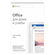 Microsoft Office Home and Student 2019 [79G-05012]