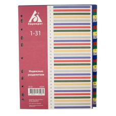 Разделитель индексный Бюрократ ID128 (A4, пластик, тип индексов 1-31, цветные) [ID128]