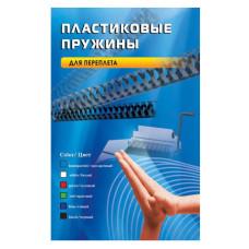 Пружина пластиковая Office Kit BP2041 (14мм, A4, белый, 100шт, круглая) [BP2041]