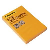 Блок самоклеящийся Silwerhof 682160-07 (оранжевый, 51x76) [682160-07]