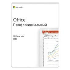 Microsoft Office Pro 2019 [269-17064]