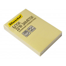 Блок самоклеящийся Silwerhof 682155-05 (желтый, 51x76) [682155-05]