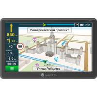 GPS-навигатор Navitel E707 Magnetic [E707 MAGNETIC]