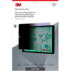 Пленка защиты информации 3M PFTAP007 [7100088706]