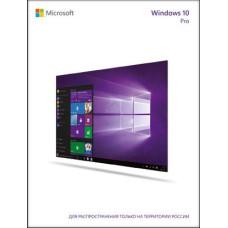 Microsoft Windows 10 Professional [FQC-09131]