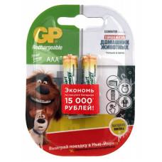 Аккумулятор GP Smart Energy 40AAAHCSV